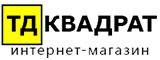 Интернет-магазин ТД Квадрат